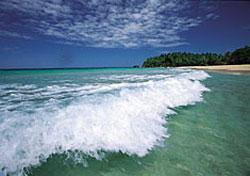 Photo: DominicanRepublic.com