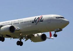JAL aircraft close up (Photo: JAL)