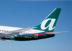 AirTran aircraft tail close up (Photo: AirTran)
