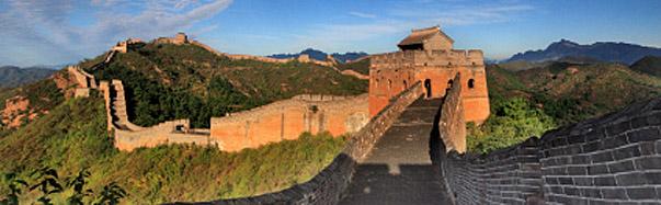 China: Great Wall of China (Photo: iStockphoto/Xin Zhu)