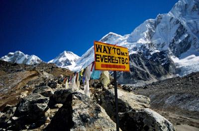 Sign for Mt. Everest Base Camp, Himalayas, Nepal