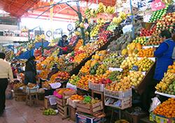 Arequipa Market, Peru (Photo: Laura Elise Yates)