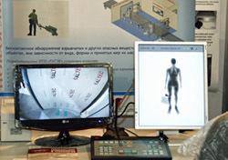 Security: Body Scanner Screen (Photo: Shutterstock/Dikiiy)