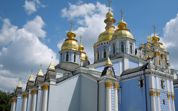 Ukraine: Kiev, St. Michael's Cathedral (Photo: Jo Ann Mayer)