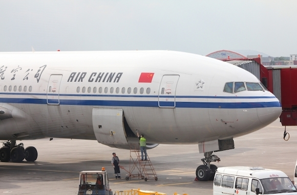 From Air China: New Service + Intro Deals from Newark