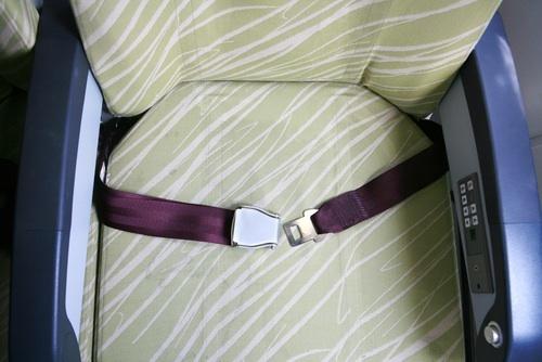 The Sitch With Seat Belt Extenders Blog Airfarewatchdog